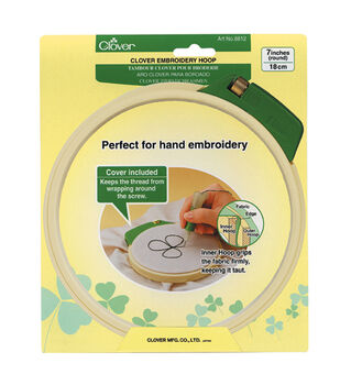 """7"""" Embroidery Stitching Tool Hoop"""