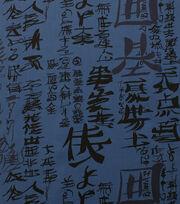 Alexander Henry Cotton Fabric-Kakomi Kanji Indigo, , hi-res