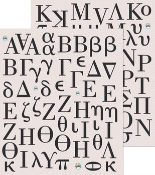 Sticker Medley-Greek Alphabet