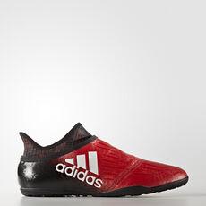 Adidas X16 Bianche