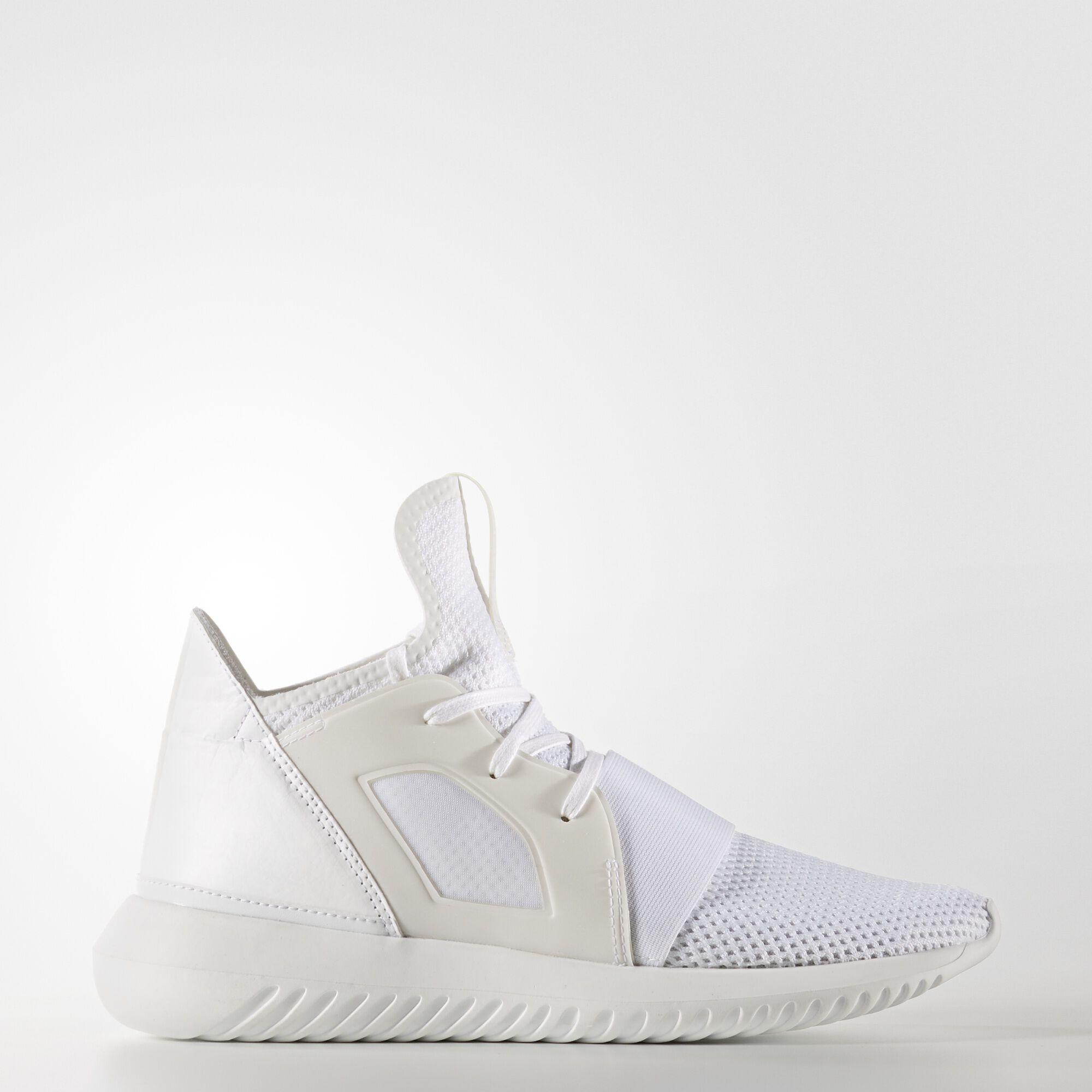 adidas tubular defiant white