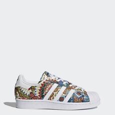 Superstar : Une version chic et épurée de la sneaker d'adidas