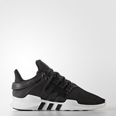 The Gloss » Cheap Adidas EQT Support 93/17