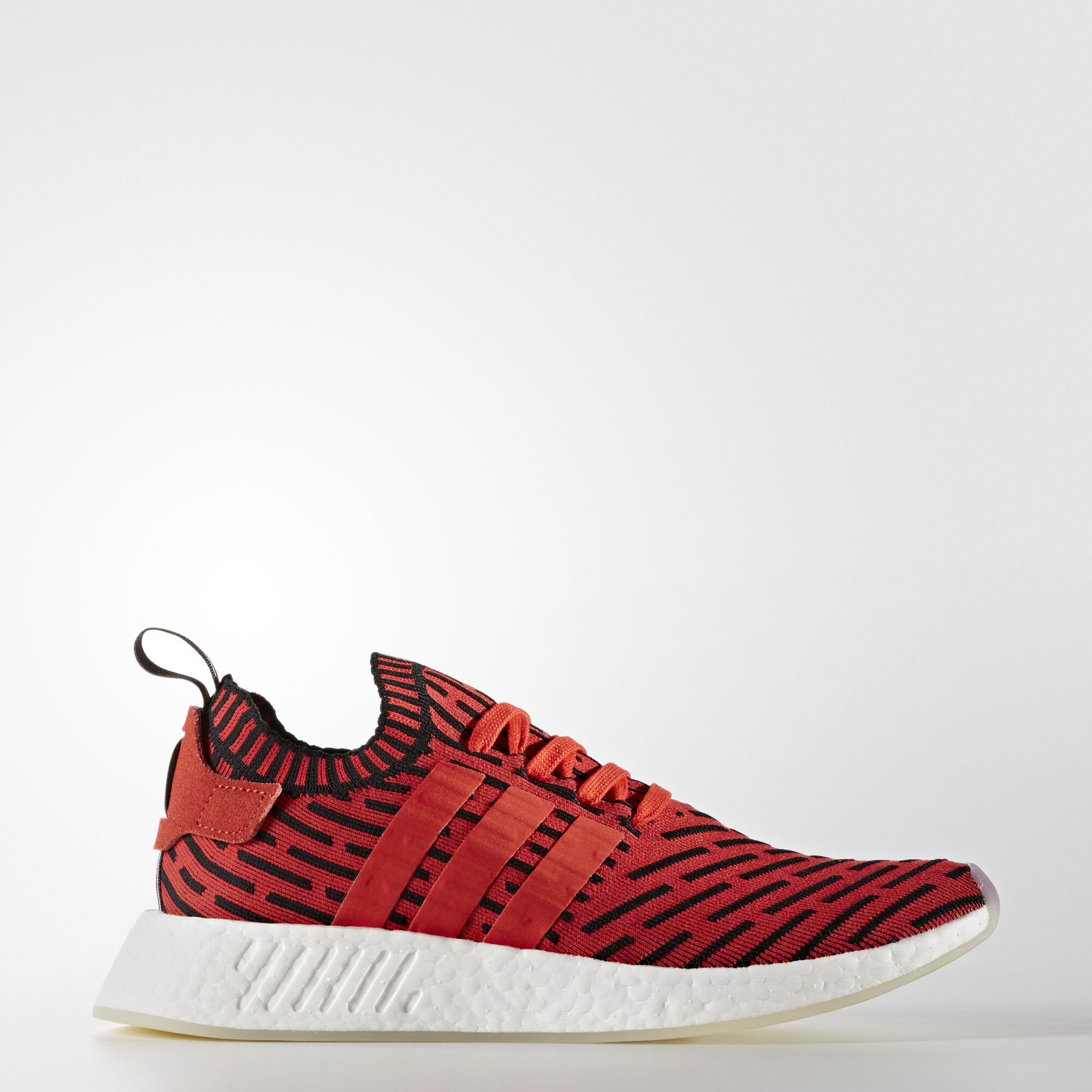Cheap Adidas Originals NMD R2 Primeknit PK men lifestyle sneakers NEW