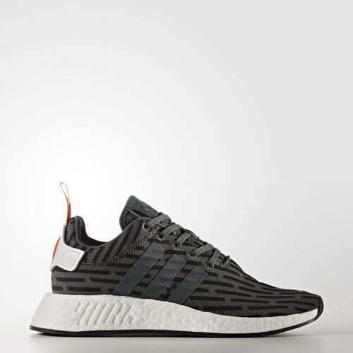 adidas - NMD_R2 Shoes Utility Ivy  /  Utility Ivy  /  Running White BA7259