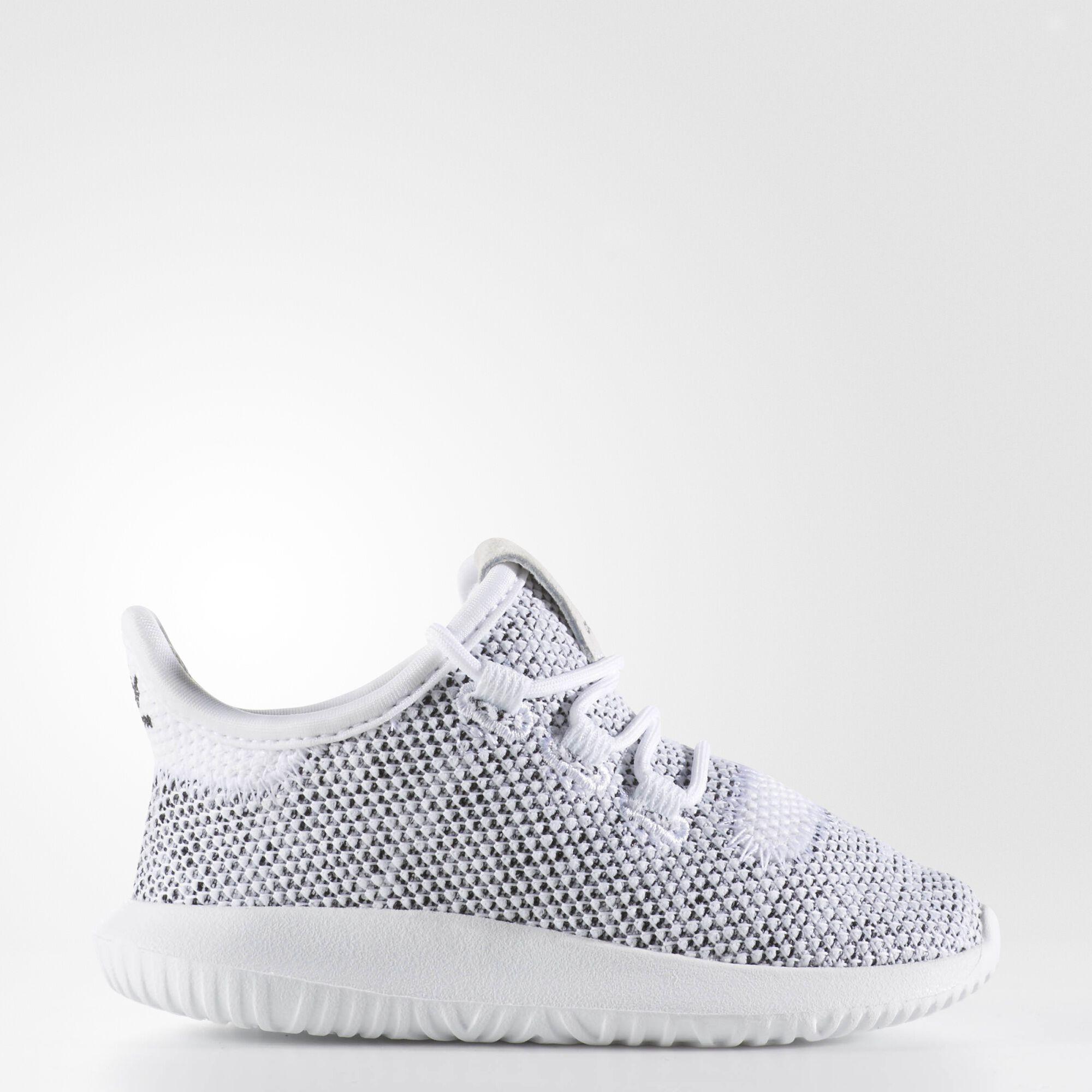 Adidas Tubular Viral Metallic Silver Clear Granite White