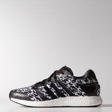 adidas - Climachill Rocket Boost Shoes Core White M25978