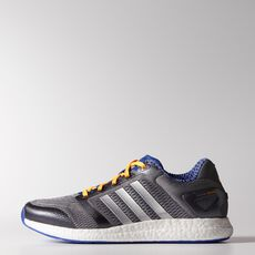 adidas - Climachill Rocket Boost Shoes Grey  /  Metallic Silver  /  Neon Orange M25975