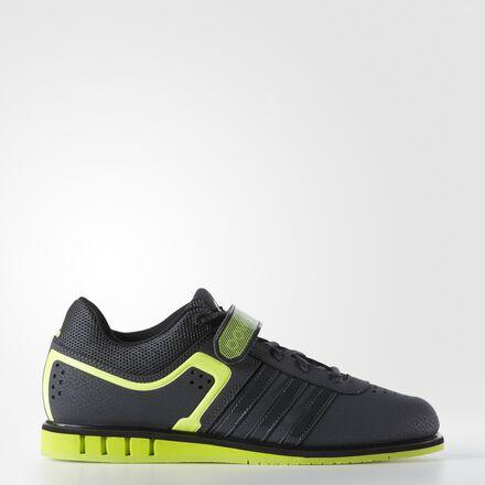 adidas Powerlift 2.0 Shoes Grey