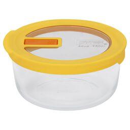 No-leak Lids™ 4 Cup Round Storage Dish