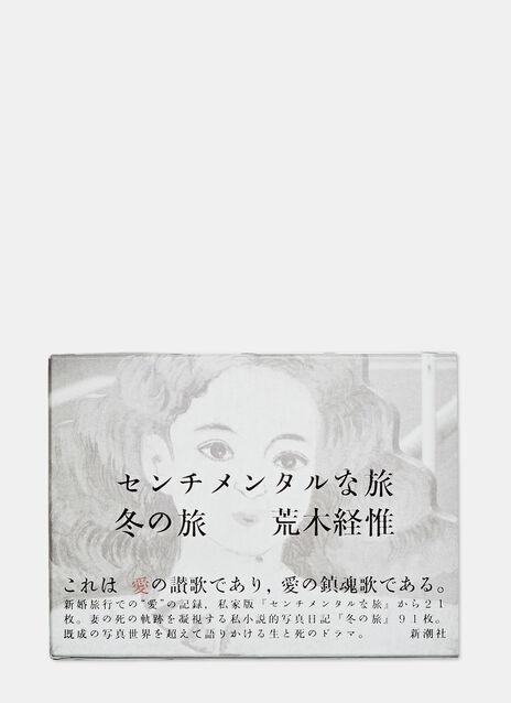 Sentimental Journey/Winter Journey by Nobuyoshi Araki