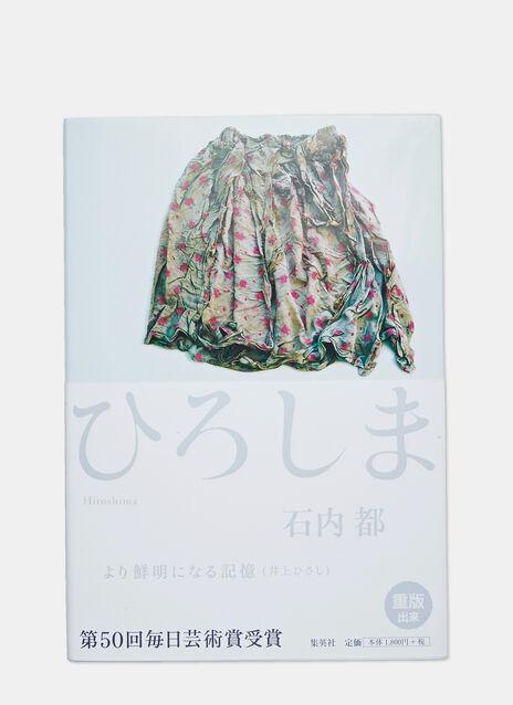 Hiroshima - Miyako Ishiuchi