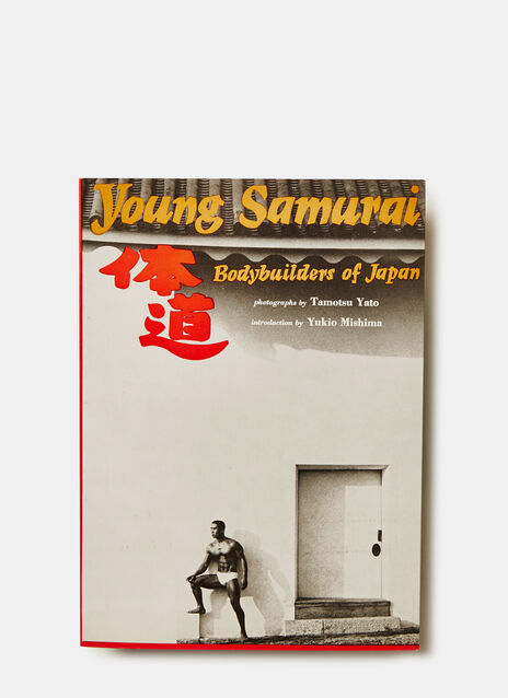 Young Samurai: Body Builders Of Japan