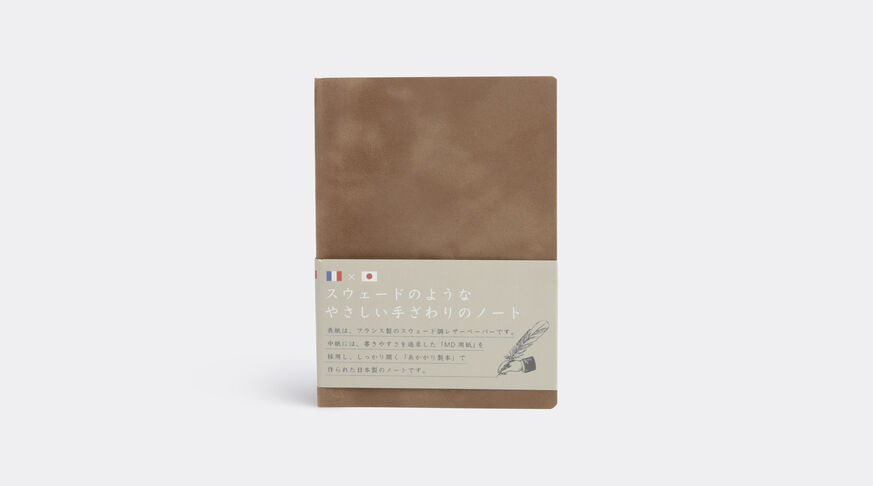 Wm Notebook Dainel <A6> Light Brown