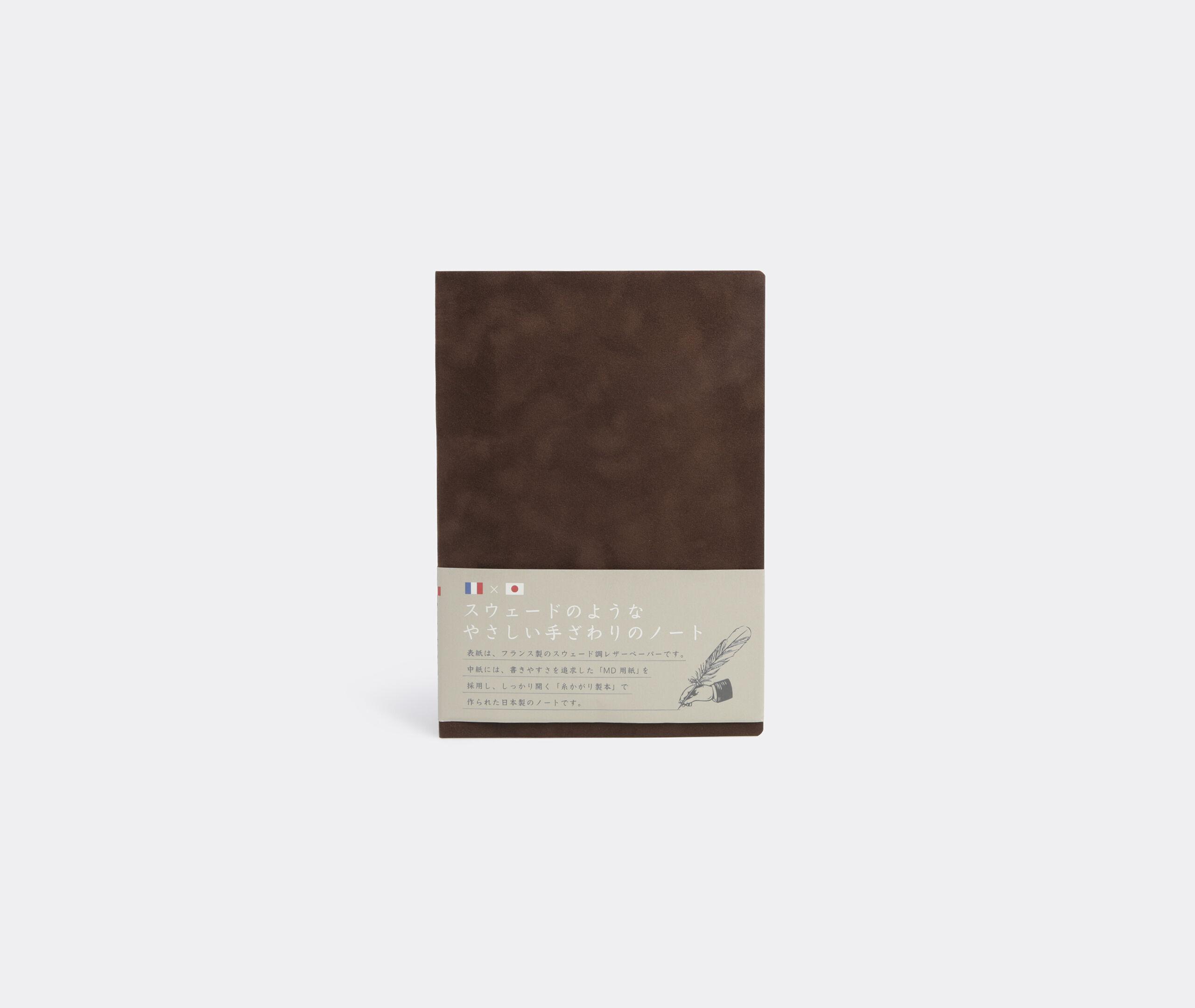Wm Notebook Dainel <A5> Brown