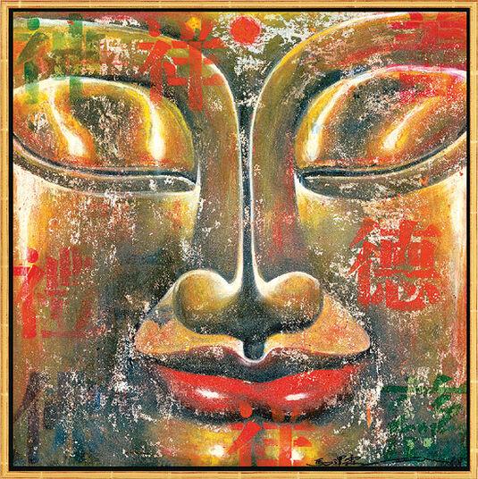 "Ma Tse Lin: Bild ""Bouddha d'or"", gerahmt"
