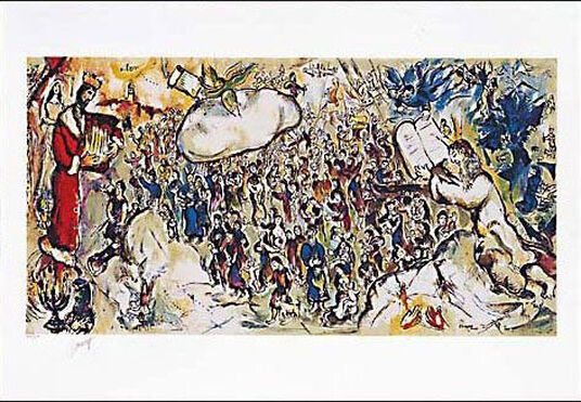 "Marc Chagall: Picture ""Exodus"", 1964"