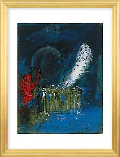 "Marc Chagall: Bild ""Die Akropolis"", 1952, gerahmt"
