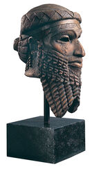 "Replica ""Head of Sargon of Akkad"", polymer cast"