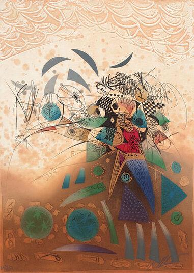 """Georges Dussau: Bild """"Paradox V"""" (1994), ungerahmt"""