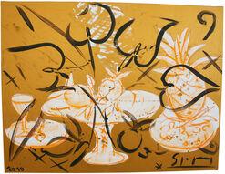 """Bild """"Früchtestillleben"""" (2010) (Original / Unikat), ungerahmt"""