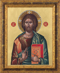 """Picture """"Christ Pantocrator"""" with Swarovski crystals"""