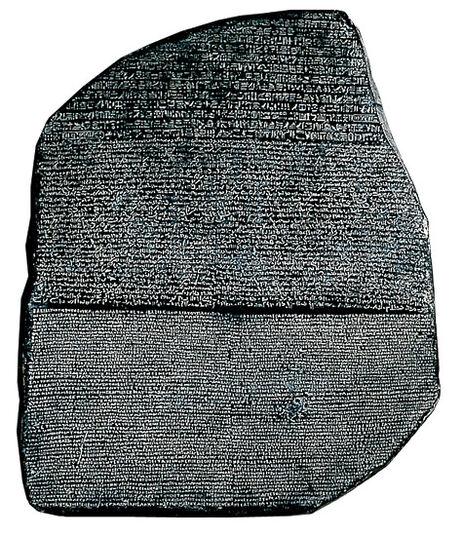 """Stele """"The Rosetta Stone"""""""