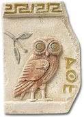"Wall relief ""Owl"""