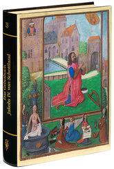 """Reprint """"Das Gebetsbuch Jakobs IV. von Schottland"""""""