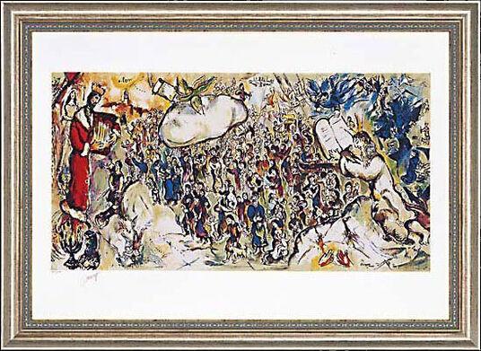 "Marc Chagall: Painting ""Exodus"", 1964"