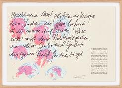 """Bild """"Huldigung an Hafez - Motiv 37"""" Einzelblatt aus dem Werkzyklus (2015/16)"""
