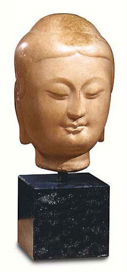 Chinese Buddha head