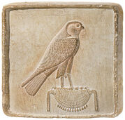 "Sandstone Relief ""Gold-Horus"""