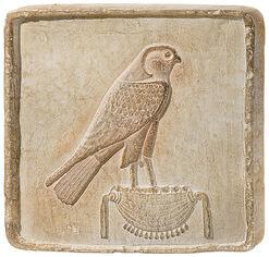 """Sandstein-Relief """"Gold-Horus"""""""