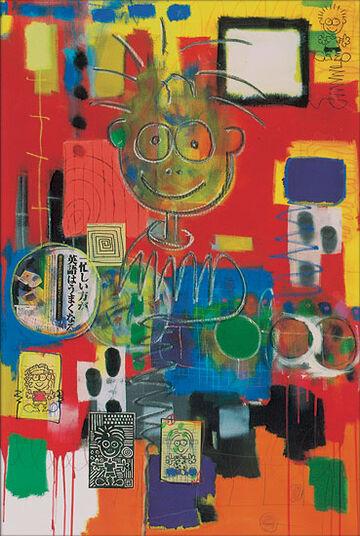 """Peter Elsner: Painting """"Red Men"""" (2005)"""