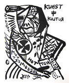 "Bild ""MUTTER DER DISZIPLIN: ANGETRETEN!"" (2011)"
