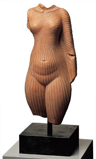 "Skulptur ""Torso der Nofretete"", Kunstguss"