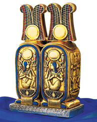 Jar of Ointment of Tutankhamun