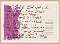 """Bild """"Huldigung an Hafez – Motiv 10"""" Einzelblatt aus dem Werkzyklus (2015/16)"""