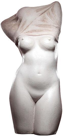 """Valeri Generosow: Sculpture """"Awakening"""", Artificial Stone"""