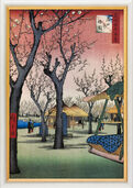 "Painting ""Plum Orchard in Kamata"" (1856-1858) in frame"