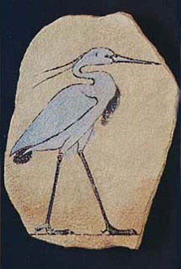 The holy herons of Heliopolis