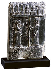 Babylonian deed of donation