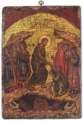 "Bild ""Auferstehung Christi"" vom Berg Athos"