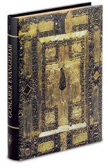 """Folder """"Goslar Gospels"""", in 1240"""