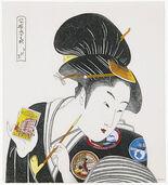 """Bild """"Geisha Equipaje"""" (2009), ungerahmt"""