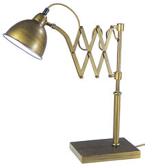 "Table Lamp ""Classic"" in Antique Brass"