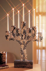 Candlestick 'Light Tree', bronze