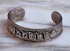 Tibetan armband, silver version