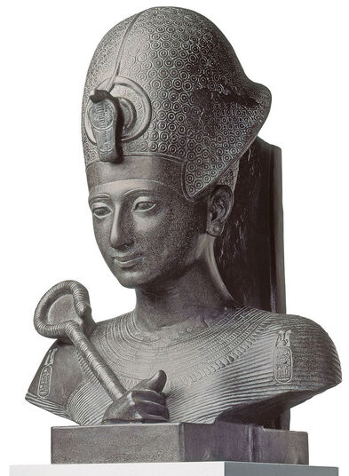 Bust of Pharaoh Ramses II